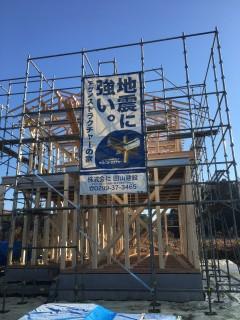 地震に強い家づくり12/21・あおり運転
