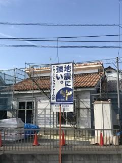 地震に強い家づくり2/24・綺麗な現場で打合せ