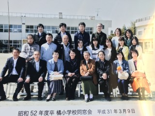 地震に強い家づくり3/9・同窓会