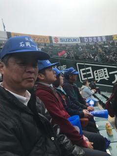 地震に強い家づくり3/26・テレビ観戦します