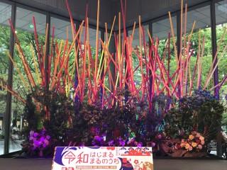 地震に強い家づくり4/30・平成最後の日