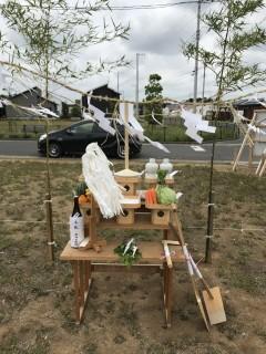 地震に強い家づくり6/5・地鎮祭