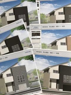 地震に強い家づくり・外壁を決めよう