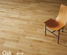 モデルハウスの床材を決めました