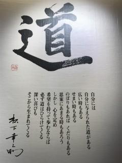 田山建設手づくり情報誌「でえく」42号