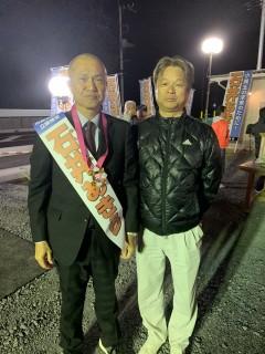 小美玉市議会議員選挙